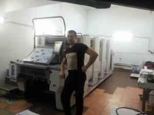 Офсетная машина второго типа в типографии Мещера